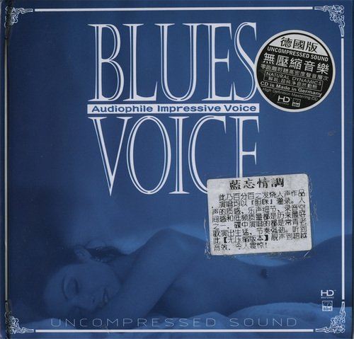 Language In 45 And 47 Stella Street: VA - Blues Voice (2012) » Lossless Music Download