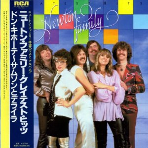 Newton Family - Greatest Hits (Japan 1981) LP