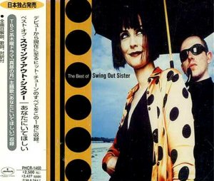 Swing Out Sister - The Best of Swing Out Sister [Japan] (1996)