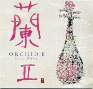 Shao Rong - Orchid II (2002)