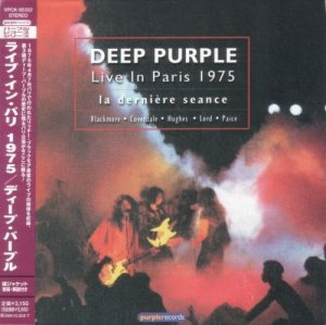 Deep Purple - Live In Paris 1975 [2 CD] (2003)