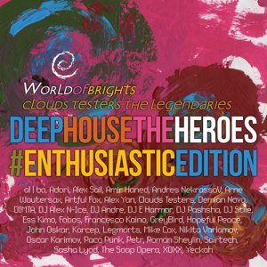 al l bo, Clouds Testers - Deep House The Heroes Vol. V: Enthusiastic Edition (2016)