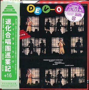 Devo - DEV-O Live [1980] [Japanese Remastered Edition] (2008)