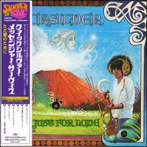 Quicksilver Messenger Service - Just For Love (1970)