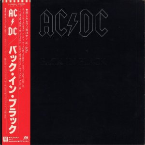 AC/DC - Back In Black [Japan LP] (1980)