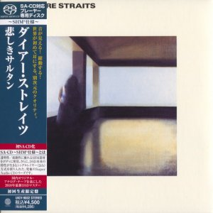 Dire Straits - Dire Straits (1978) [Japanese Limited SHM-SACD 2010] PS3 ISO + HDTracks