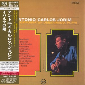 Antonio Carlos Jobim - The Composer Of Desafinado Plays (1963) [Japanese Limited SHM-SACD 2011]PS3 ISO + HDTracks