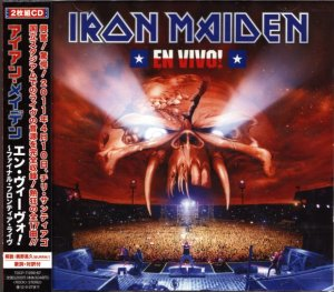 Iron Maiden - En Vivo! (Japanese Edition) [2012]