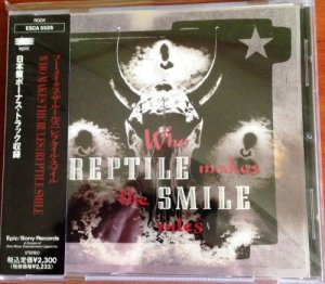Reptile Smile - Who Makes The Rules (1991) [Japan Edit.]