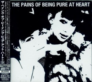 The Pains of Being Pure at Heart - The Pains of Being Pure at Heart [Japanese Edition] (2012) [2009]