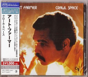 Art Farmer - Crawl Space (2016) [Blu-Spec CD]