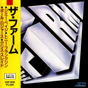 The Firm - The Firm (1985) [Japan Press]