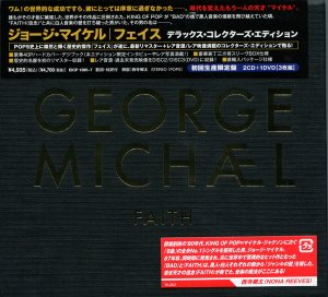 George Michael - Faith (Deluxe Collectors Limited Edition) (2CD) (1987)
