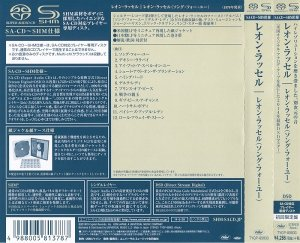 Leon Russell - Leon Russell (1970) [Japanese Limited SHM-SACD 2014] PS3 ISO + HDTracks
