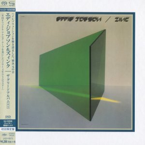 Eddie Jobson - Zinc: The Green Album (1983) [Japanese Limited SHM-SACD 2014] PS3 ISO + HDTracks