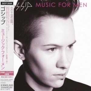 Gossip - Music For Men (Japan Edition) (2010)