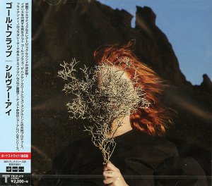 Goldfrapp - Silver Eye (Japanese Edition) (2017)
