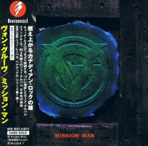 Von Groove - Mission Man (1997) [Japan Press]