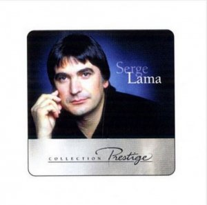 Serge Lama - Collection Prestige (2007)