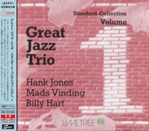 Great Jazz Trio - Standard Collection Volume 1 (2015) (Japanese Edition)
