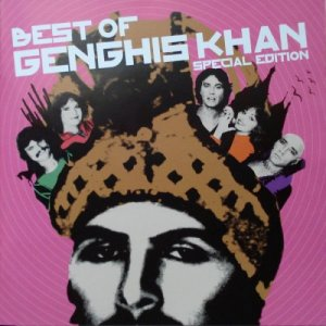 Genghis Khan - Best Of Genghis Khan - Special Edition (2006)