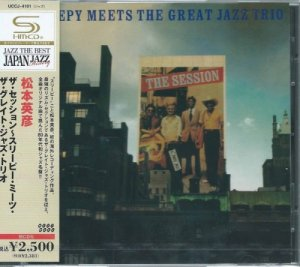 The Great Jazz Trio - The Session - Sleepy Meets The Great Jazz Trio (2009)