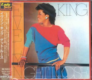 Evelyn King - Get Loose (Japanese Edition) (1999)