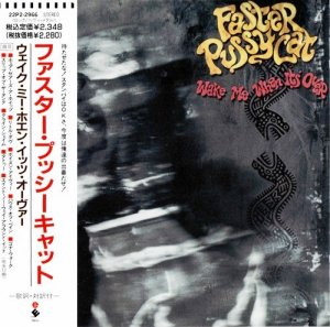 Faster Pussycat - Wake Me When It's Over (1989) [Japan Press]