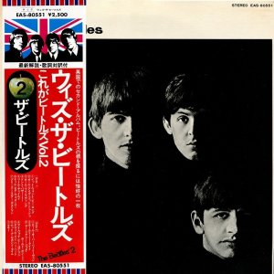 The Beatles - With The Beatles [Japan LP] (1976)