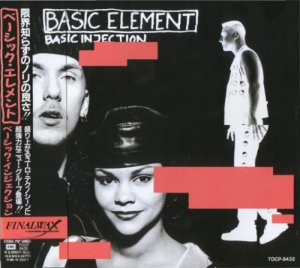 Basic Element - Basic Injection (Japanese Editon) (1994)