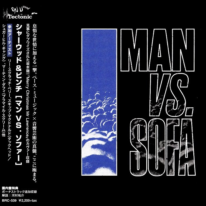 Sherwood & Pinch - Man vs  Sofa [Japanese Edition] (2017) » Lossless