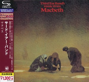 Third Ear Band - Music From Macbeth (1972) [SHM-CD Japan 2015]