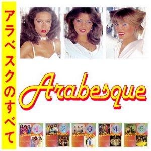 Arabesque - The Best Of Arabesque [5CD Japan Box Set] (1996)