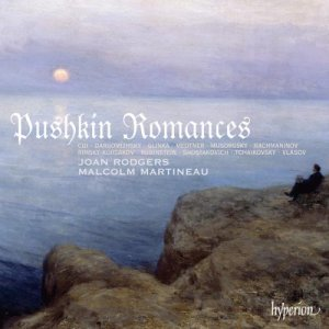 Joan Rodgers & Malcolm Martineau - Pushkin Romances (2009)