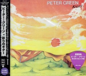 Peter Green - Kolors (Japan Edition) (1997)