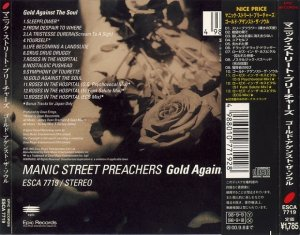 Manic Street Preachers - Gold Against The Soul [Japan] (1993)