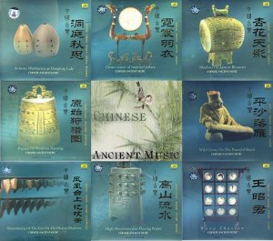 VA - Chinese Ancient Music Collection, Vol.1-8 (2003)