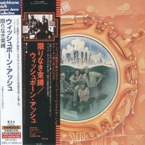 Wishbone Ash - Locked In [Japanese Edition] (2001)