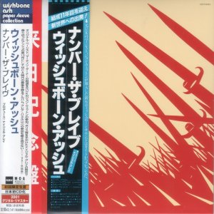 Wishbone Ash - Number The Brave [Japanese Edition] (2001)