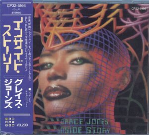 Grace Jones - Inside Story (1986) Japan (1987)