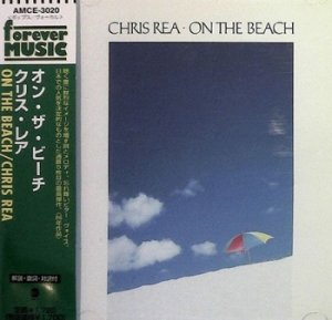 Chris Rea - On The Beach (Japan Edition) (1997)