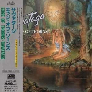 Savatage - Edge of Thorns (Japan Edition) (1993)