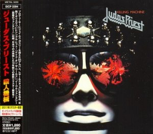 Judas Priest - Killing Machine (Japan Edition) (2012)