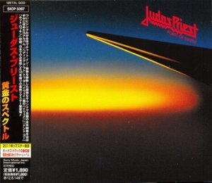 Judas Priest - Point Of Entry (Japan Edition) (2012)
