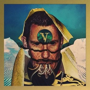 Veil of Maya - False Idol (2017)