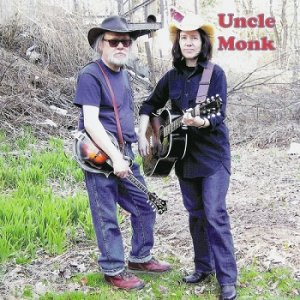 Uncle Monk - Uncle Monk (2006)