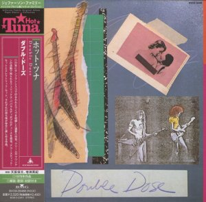 Hot Tuna - Double Dose (1978) [Japanese Reissue 2008]