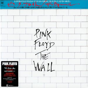 Pink Floyd - The Wall [2 Japan LP] (2016)
