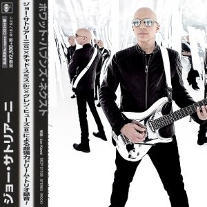 Joe Satriani - What Happens Next (Japan Edition) (2018)
