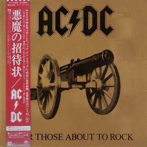 AC/DC - For Those About To Rock [Japan LP] (1981)